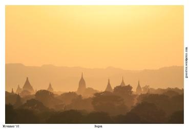 myanmar burma bagan sunset pagoda 394 мьянмар бирма баган закат пагода 493